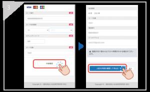 社会実学研究所オンラインサロン申込手順